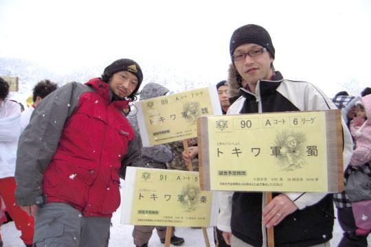 第24回 小出国際雪合戦大会04
